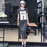 2016夏季新款女装韩版条纹连衣裙女加长款T恤显瘦休闲包臀长裙潮