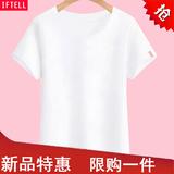 女士土装简单净版纯黑纯白色短袖t恤简约T血桖全棉质宽松体恤夏季