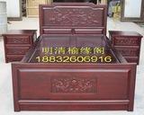 老榆木单人床2 明清古典雕花老榆木家具仿古中式实木床厂家定做
