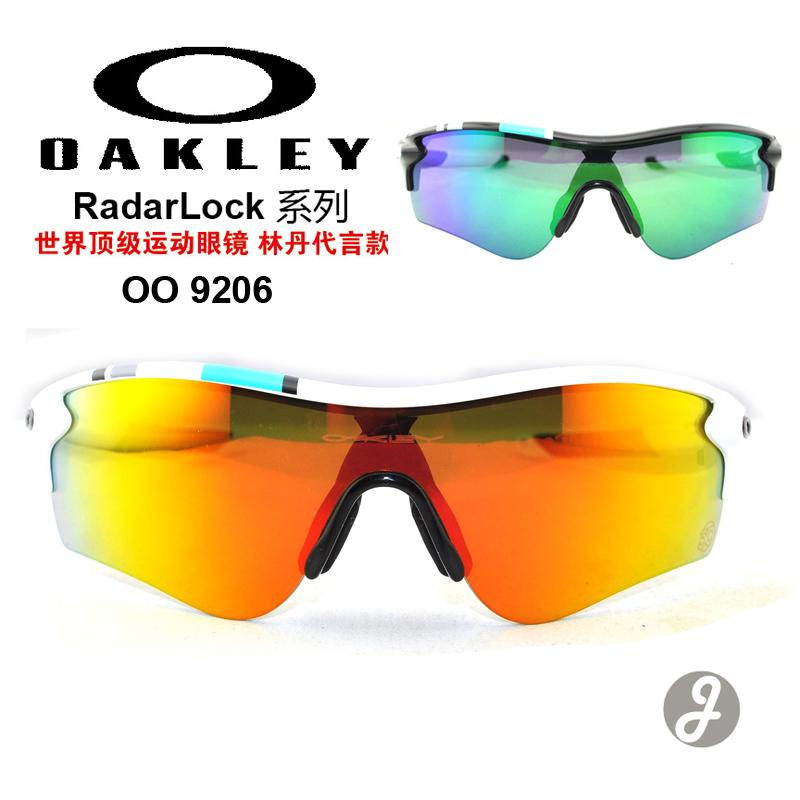 oakley jupiter squared jade  oakley