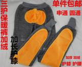 包邮纯棉男女士加厚加绒保暖裤单件中老年加护膝保暖内裤加肥加大