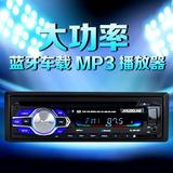 守卫龙5014汽车音响主机汽车载DVD播放器车载MP3插卡u盘机收音机