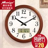 枫叶圆形简约挂钟客厅实木静音现代钟表创意时钟卧室日历电子挂表