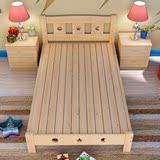 单人床带护栏定制原木1.2米儿童床实木松木床小床男孩女孩婴儿床
