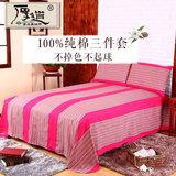 厚道老粗布纯棉三件套 中式家纺全棉加厚1.5/1.8m米格子床单枕套