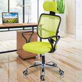蔓斯菲尔办公椅 电脑椅家用 弓型座椅特价网布转椅休闲升降靠背椅