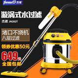 杰诺202T家用桶式干湿吹静音水过滤吸尘器无耗材大功率吸尘机包邮