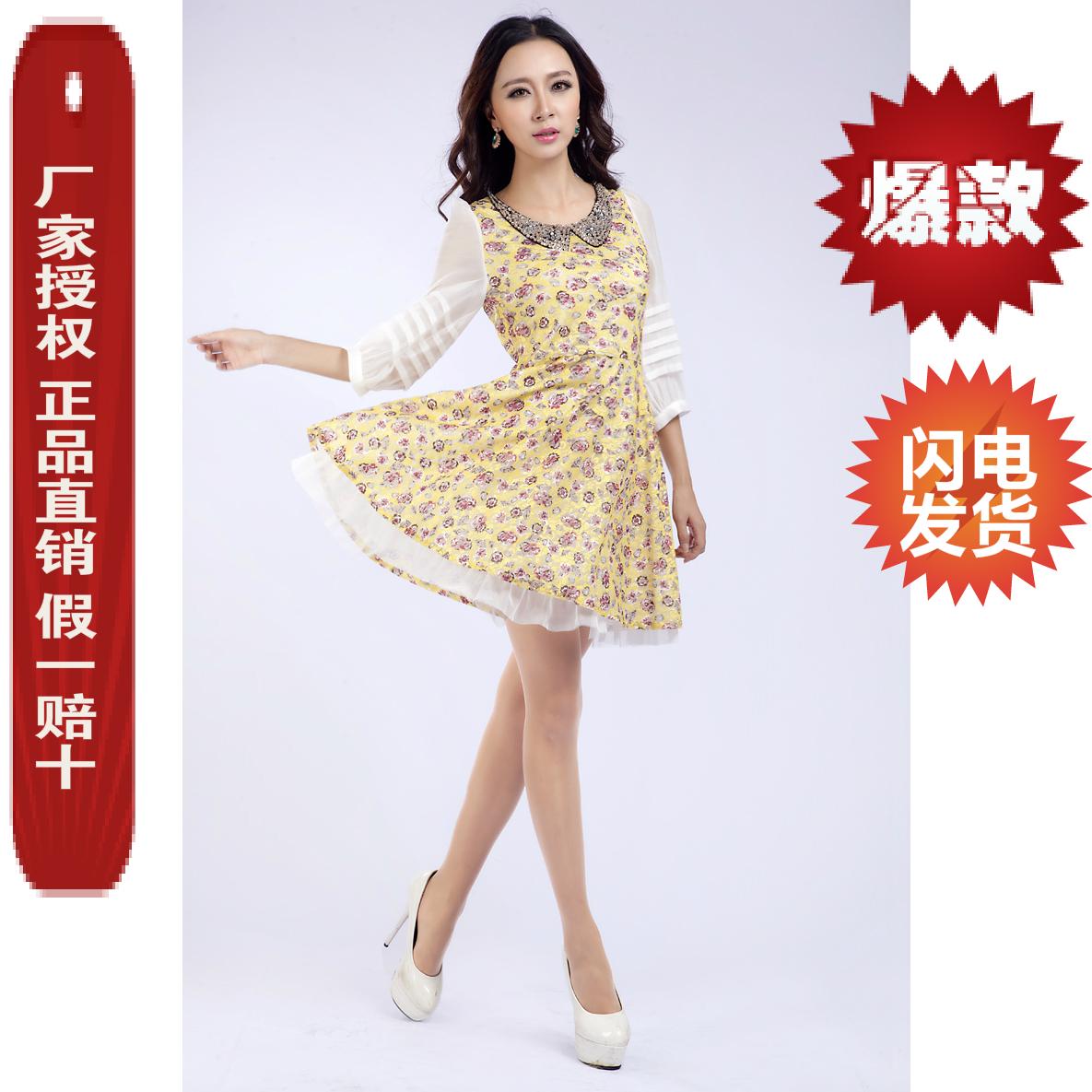 依美瑞服饰_正品 韩版娃娃领显瘦韩版欧根纱连衣裙 依美瑞,柏美秀y141l023商品
