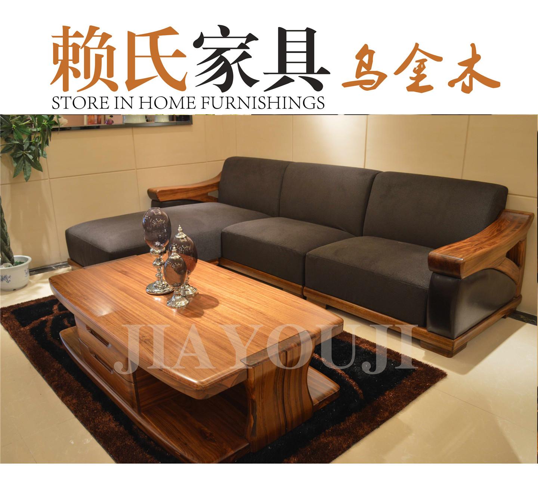 【赖氏沙发新款】_赖氏沙发批发零售图片