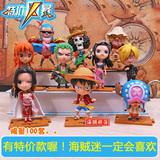 全套OnePiece海贼王手办模型公仔路飞乔巴周边艾斯索隆摆件人玩偶