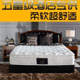 丝涟高档酒店乳胶床垫席梦思软独立弹簧压缩可折叠1.8乘2.2米定做