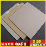 佛山瓷砖地砖800X800抛光砖 客厅地板砖600X600防滑玻化砖 普拉提