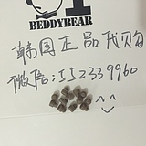 代购韩国正品杯具熊保温杯儿童防漏塞子杯盖软吸管吸嘴配件吸嘴盖