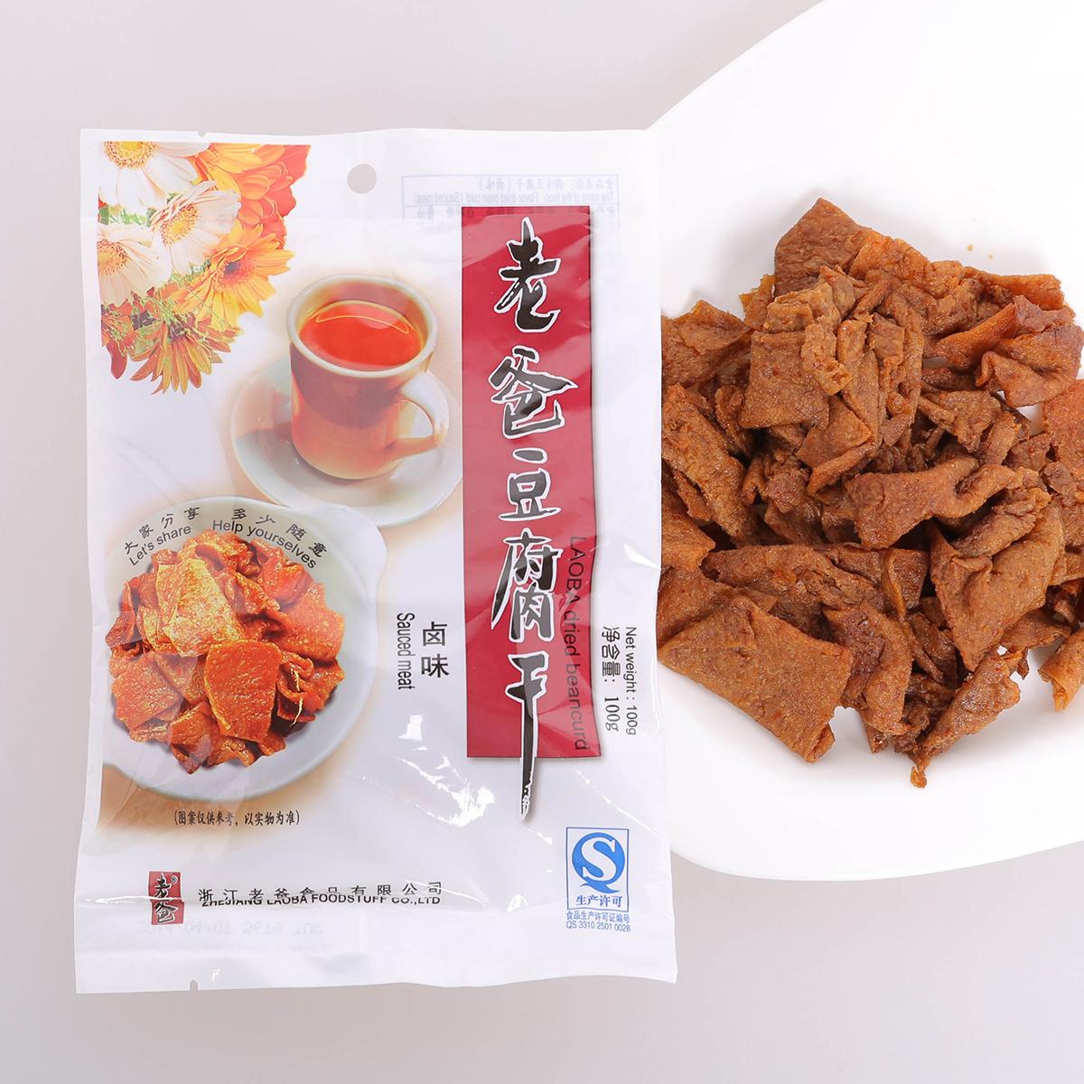 浙江特产零食_老爸豆腐干 卤味口味素食 豆干制品休闲零食 浙江特产美食100g商品