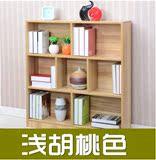 特价简约现代书柜书架置物架简易学生组合实木书柜落地储物柜酒柜