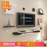 墙上电视柜壁挂架创意客厅简约背景墙装饰架隔板机顶盒置物架烤漆