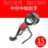 自行车一体中轴工具一体中空曲柄扳手一体牙盘拆卸工具曲柄盖工具