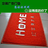 宝丽美地毯可定制蓝灰红色订做logo地垫PVC丝圈广告地垫门垫 定做