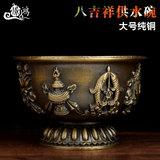 密宗摆件 纯铜八吉祥供水碗 八供杯 供水杯 护法杯 佛教用品大号