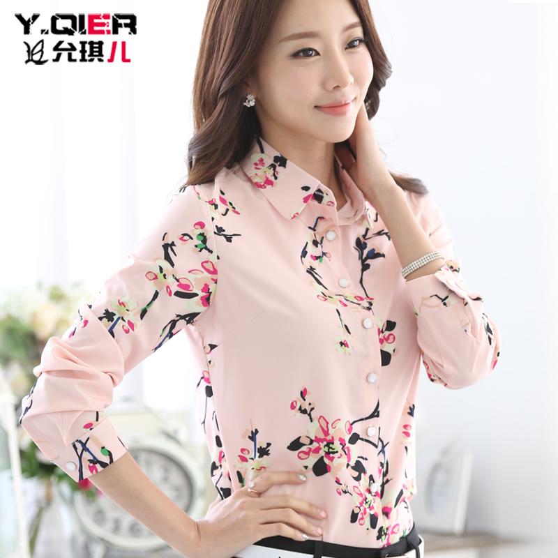 Yuna Style Блузка Женская 771 Стоимость
