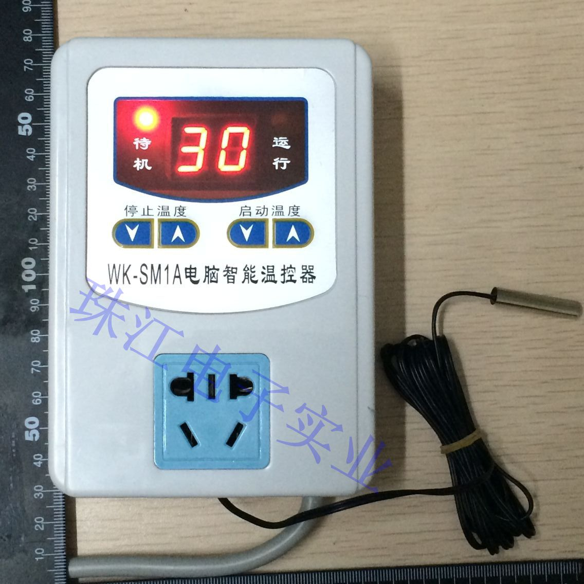 冰箱温控开关_自动全新多用途 温度控制器 温控开关 插座 冰箱知音 温控器 特价商品