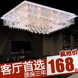 奢华吸顶灯LED长方形客厅大气水晶灯餐厅大厅现代卧室变色吊灯具
