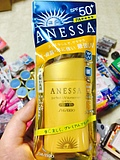 日本直邮资生堂安耐晒防晒霜小金瓶60ML装根据当日采购情况附赠品