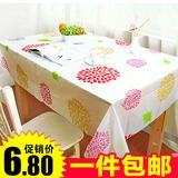 3129 防水桌布餐桌桌布防油圆桌台布长方形茶几布特价包邮