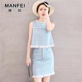 2016夏季新款牛仔时尚套装修身显瘦包裙无袖两件套短裙韩版连衣裙