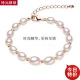 米形天然淡水珍珠手链白粉紫混彩色 正品延长链强光加推女士项链