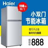 Haier/海尔 BCD-118TMPA冰箱两门小冰箱118升家用冷冻冷藏小双门