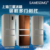 节能智能电脑大容量多门四门双门三门式对开门电冰箱家用联保包邮