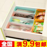 日式抽屉多用整理盒 半透明厨房餐具收纳盒 塑料杂物小储物盒包邮