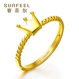 赛菲尔 足金戒指9999活口黄金皇冠戒指女士珠宝装饰戒指可定制