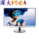 Aoc/冠捷 I2369V 23英寸 LED背光 超窄边框 IPS广视角液晶显示器