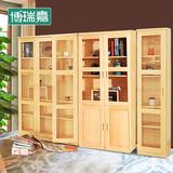 全实木书柜自由组合中式松木书橱 两三门玻璃书柜书架书房储物柜