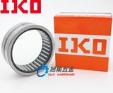 进口日本IKO滚针轴承 TAF182620 NK18/20 尺寸18*26*20 原装正品