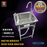 吉赛帝 du304不锈钢厨房水槽单槽带架子简易安装洗菜碗盘5040包邮