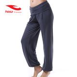 hosa/浩沙正品女士瑜伽裤 瑜伽服长裤 健身裤 锻炼裤111381104