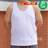 中老年男士纯白汗布跨栏背心超薄老人夏季居家服睡衣老头纯棉汗衫