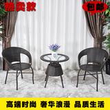 阳台桌椅组合藤椅三件套五件套室内客厅仿藤特价椅子庭院户外桌椅