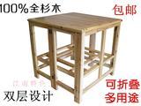 清仓 实木折叠桌双层小方桌书桌简易便携户外桌四方小餐桌烤火架