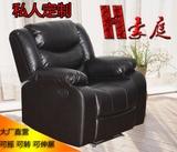 单人电动功能摇椅头等机舱私人家庭影院网吧电脑美甲沙发懒人真皮