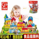德国hape145块城市情景儿童桶装木制积木  1-3岁男女宝宝益智玩具