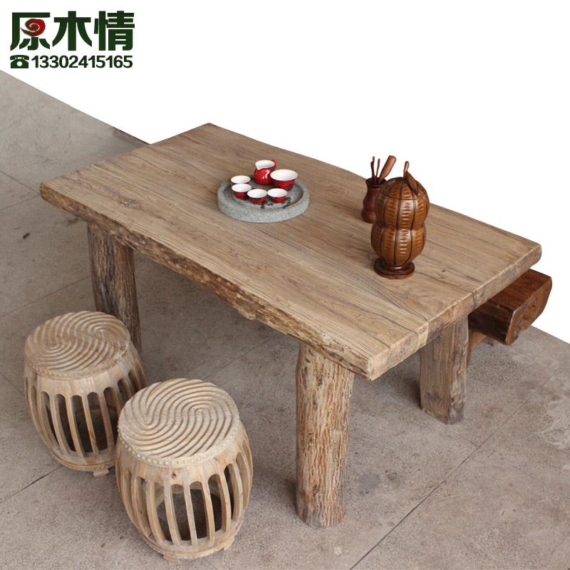 老榆木家具原木田园原生态中式茶桌组合实木茶台户外桌台木头家具商品