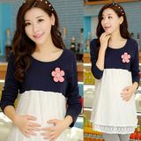 韩国孕妇装春秋上衣韩版蕾丝中长款纯棉孕妇春装长袖连衣裙潮春季