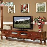 木家缘家具 美式电视柜简约 欧式实木电视机柜 新古典电视柜组合