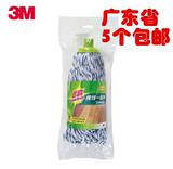 3M 思高 棉线一拖净拖布 全面清洁 优质棉纤维不掉线 拖把头替换