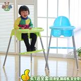 加大儿童餐桌椅宝宝餐椅婴幼儿吃饭桌多功能小孩便携式餐座椅包邮