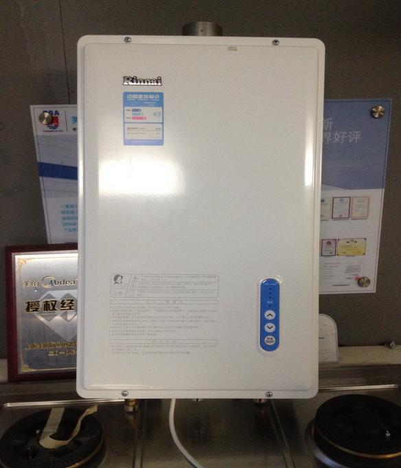 林内rus-10fes.10升强排式燃气热水器商品图片价格图片